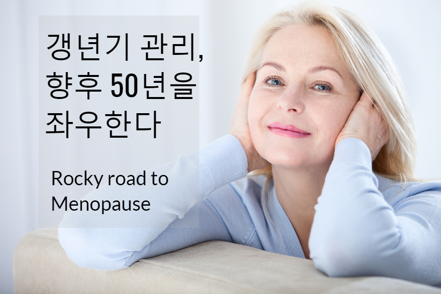 rocky road to menopause